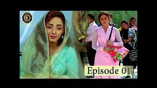 Badnaam Episode 01 - 8th August 2017 - Sanam Chudary & Ali Kazmi - Top Pakistani Drama