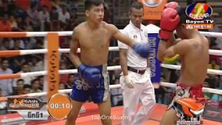 Khmer Boxing, អេលីត ប៊ុនសិទ្ធ ប៉ះ សំអាត រសជាតិ | Kun Khmer Boxing, BayonTV Boxing
