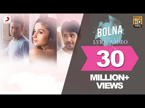 Xxx Mp4 Bolna Lyric Video Kapoor Sons Sidharth Alia Fawad Arijit Asees Tanishk 3gp Sex