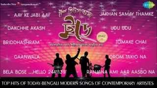 images Top Hits Of Today Bengali Modern Songs Audio Jukebox Part 1 Lopamudra Nachiketa Anjan Dutta