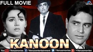 Kanoon | Bollywood Classic Movies | Ashok Kumar Movies | Rajendra Kumar | Superhit Hindi Film