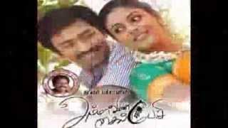 Ammavin Kai Pesi (2012): Tamil MP3 All Songs Free Download