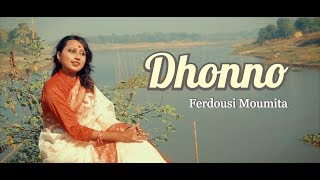 Dhonno by Moumita | Moumita | Borno chakroborty | Banglar Gaan - 1 | HUEZ STUDIO