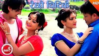 New Lok Dohori | Raichhau Chitikkai - Binod Lohani & Jyoti Lohani | Ft.Binod,Manjita,Bishal,Puja