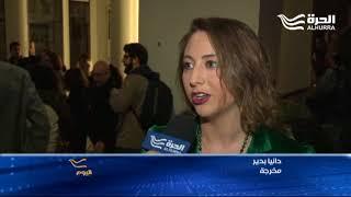 بيروت.. أفلام قصيرة طامحة للأوسكار