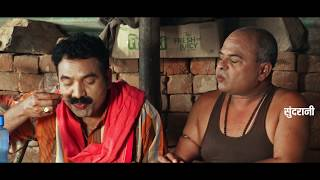 Comedy Scene || B A Second Year - बी.ए. सेकेण्ड ईयर || Superhit CG Movie Clip - 2018