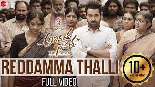 Reddamma Thalli - Full Video | Aravindha Sametha | Jr. NTR, Pooja Hegde | Thaman S | Trivikram