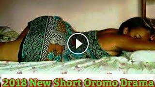 BISHAAN - 2018 Short Oromo Drama / Bishaan Diraamaa Afaan Oromoo gabaabaa baay