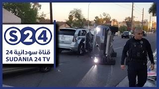 أوبر تعلق برنامجها للسيارات الذاتية بعد حادث - أخبار تكنولوجيا - صباحات سودانية