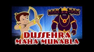 Chhota Bheem - Dusshera Maha Mukabla in Dholakpur