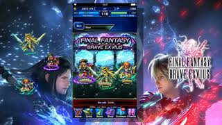 Final Fantasy Brave Exvius News - Guardian of the Order