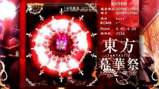 Touhou FDF Marisa EXTRA CLEAR!! | [Flandre's REKT!]