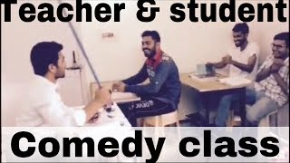 Haryanvi teacher &  Swaddu student | A short funny film | subscribe FunAdda