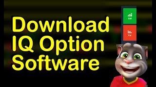 How to Download IQ Option Desktop Software for Pc or Mac - Binary Tom