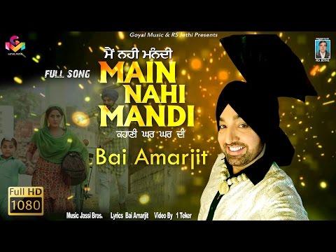 Xxx Mp4 Bai Amarjit Main Nahi Mandi New Punjabi Songs 2017 Latest Punjabi Songs 2017 Goyal Music 3gp Sex