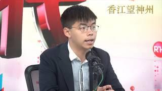 黃之鋒與容海恩就《香港人權及民主法案》針鋒相對