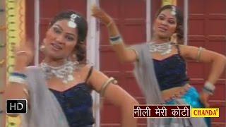 Nili Meri Koti    नीली मेरी कोटी    Thumka   Anjali Jain    Hindi Hot Folk Songs