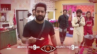 NTR gets into Chef avatar for the housemates  #BiggBossTelugu Today at 9 PM