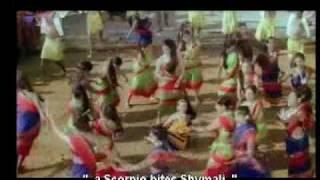 Prem Bandhan - Aamli ke taamli, taamli ke gaon mein
