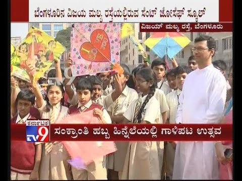 Bengaluru: School Organises Kite Festival for Students on Behalf of Sankranti Festival
