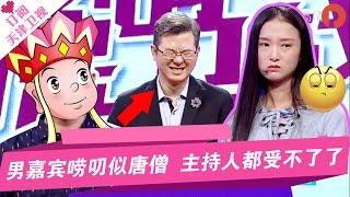 《爱情保卫战》20170118:男子叨扰诡辩惹怒赵川,涂磊曝与妻子患难经历