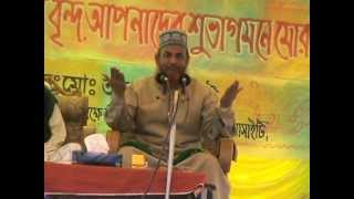 BANGLA OWAJ FOR MAWLANA NOOR MOHAMMED SIDDIQ. CHITTAGONG