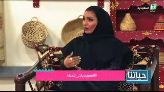الفلم السعودي النسائي السينمائي
