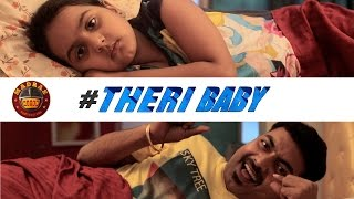 #TheriBaby | Naughty Daughter and Innocent Dad | Madras Meter