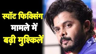 Supreme Court to hear appeal by Sreesanth against lifetime ban in January| Sports Tak