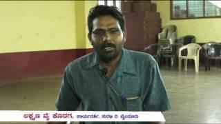 Surabhi byndoor - Laxman Y Koraga, Secretary