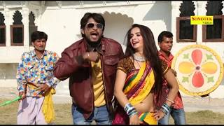 Net Ki Bigdi Sadi || नेट की बिगड़ी साड़ी  || Hindi Hot Holi Songs 2016