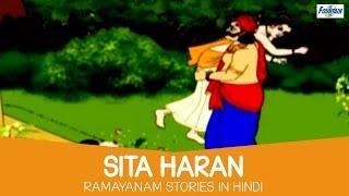 Sita Haran In Ramayan (Hindi) | Ramayana Story for Kids | Hindi Story For Children With Moral