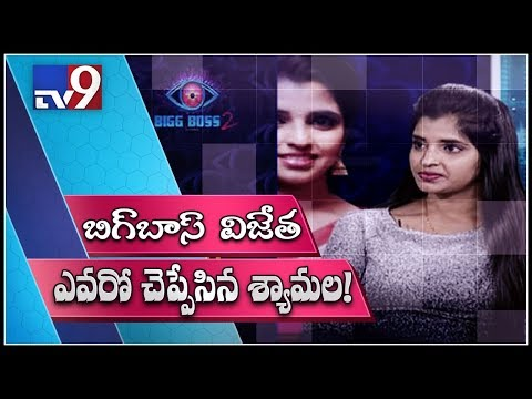 Xxx Mp4 Anchor Shyamala Reveals Bigg Boss 2 Winner TV9 3gp Sex