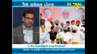What should be the issues for Punjab Vidhan Sabha Elections 2017?
