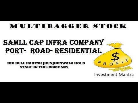 SMALL CAP INFRA MULTIBAGGER STOCK || HIDDEN GEMS || 2x-3x RETURN
