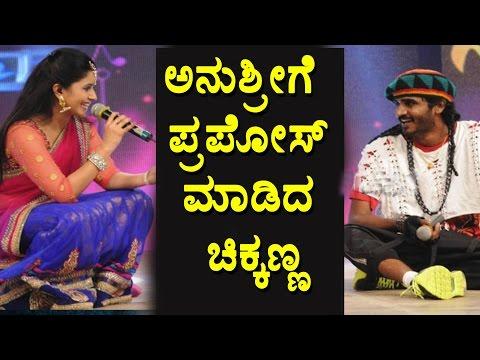 OMG Chikkanna Proposed Anushree on Hebbuli Audio Function | Hebbuli Kannada Movie | Top Kannada TV