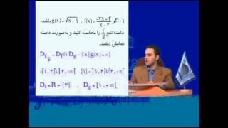 ریاضیات3 سوم دبیرستان  تابع