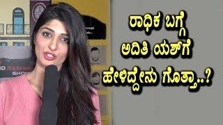 Adithi Prabhudeva sugestion to Yash on Radhika pandith | The Rapid Rashmi Show