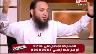 بوضوح - الشيخ عمرو الليثى يشرح الفرق بين السحر العادى والسحر الأسود ومدى خطورة السحر الأسود