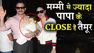Taimur is more Close to his Father, Rather than Mommy Kareena !