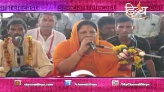 Vishal Bhajan Sandhya | Nav Varsh Ki Shuruyaat Banke Bihari Ji ke Sath | Panchkula | Channel Divya