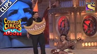 Tansen Sudesh Enlightens Krushna & Siddharth | Comedy Circus Ke Ajoobe