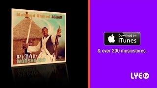 Eritrea - Eritrea - Mahmud Mohammed (Aggar)- ሜረላ   Meerela - (Official Eritrean Audio Video)