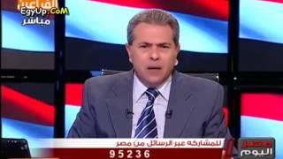 مسخرة توفيق عكاشة يتريق علي مذيعة قناة اون تي في ام مناخير طويلة