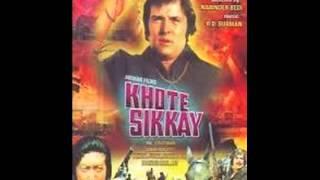 KHOTE SIKKAY- Jeevan Mein Tu Darna Hai ... DR.ALKESH SONI
