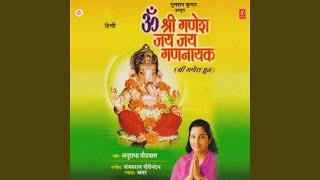 Shri Ganesh Jai Jai Gannayak