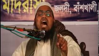 2017 New Bangla Waz মানুষ অমানুষ Mufti Habibur Rahman Misbah Kuakata