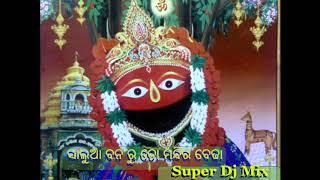 Salua Bana Ru To Mandira Bedha-Odia Latest Tarini Bhajan