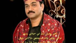 Aahy Pori Thiyen Ahmed Mughal Album 5 Sadaqat Ali Hisbani 03450212656