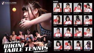 ALL JAPAN BIKINI TABLE TENNIS TOURNAMENT